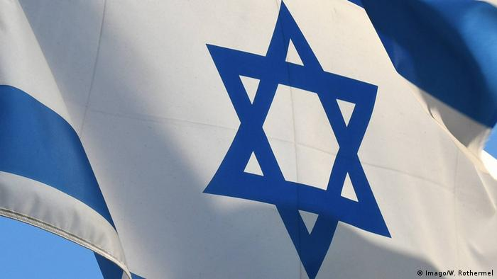 Opinio nem toda crtica a israel antissemita notcias sobre estrela de davi na bandeira israelense stopboris Images