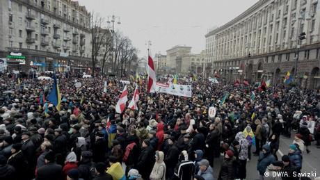У Києві триває