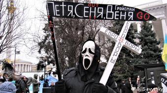 Учасник Маршу за імпічмент у Києві