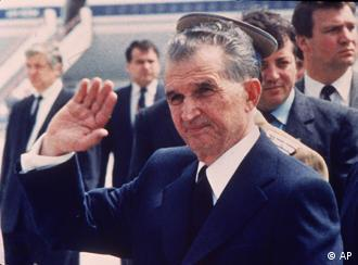Former Romanian leader Nicolae Ceausescu