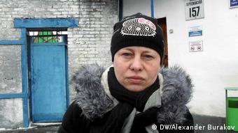 Елена Щавликова
