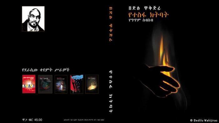 Bedilu Wakijiras, äthiopischer Autor   Yetesifa Kitibat