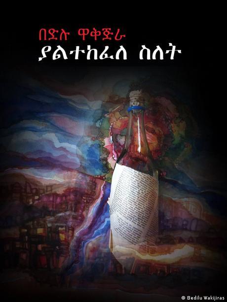 Bedilu Wakijiras, äthiopischer Autor   Yalitekefele Selet
