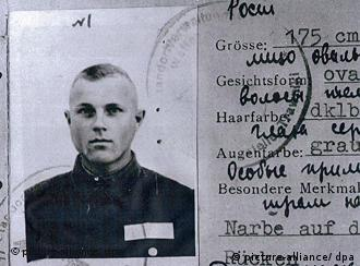 Удостоверение СС на имя Ивана Демьянюка