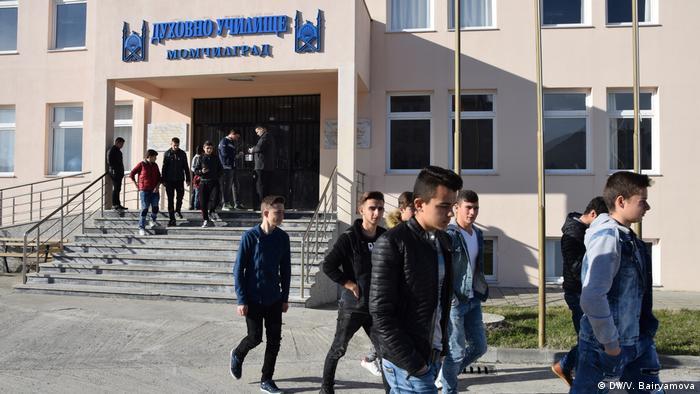 Ислямското училище в Момчилград