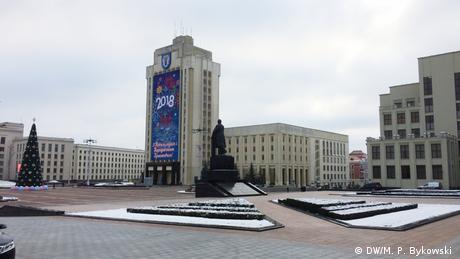 У Мінську обурилися заявами про перенесення переговорів щодо Донбасу