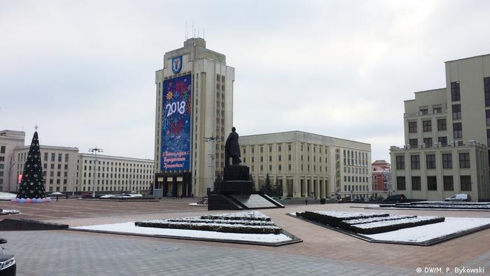 Площа Леніна у Мінську