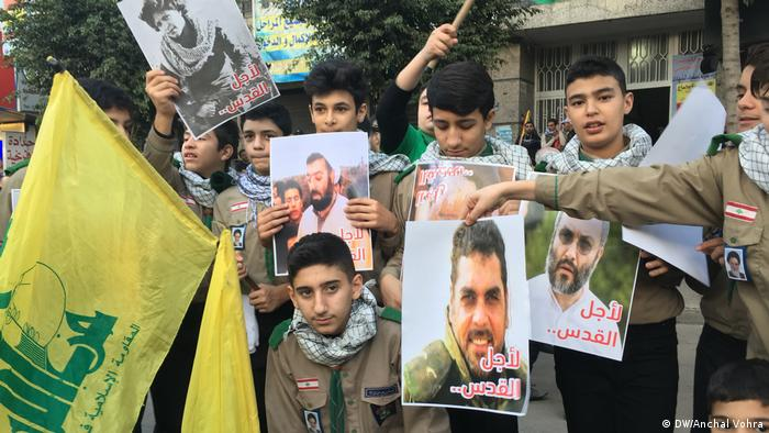 Young Lebanese adherents of Hezbollah in Beirut protesting Trump's Jerusalem announcement