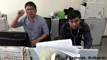 Reuters Journalisten Wa Lone and Kyaw Soe
