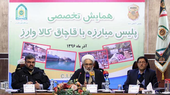 Iran, Schmuggel