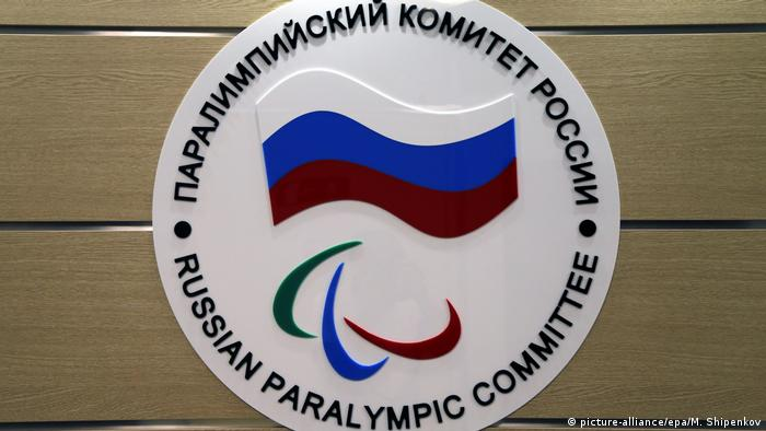 Russland Paralympics Logo (picture-alliance/epa/M. Shipenkov)