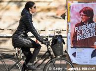 """""""Наш президент Пучдемон"""" - політична реклама в Каталонії, грудень 2017 року"""