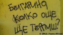 Graffiti in der bulgarischen Stadt Lovetch
