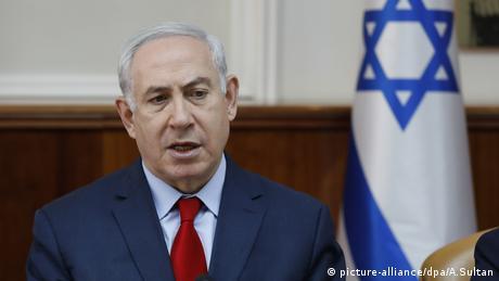 Поліція Ізраїлю рекомендує звинуватити Нетаньяху в корупції - ЗМІ