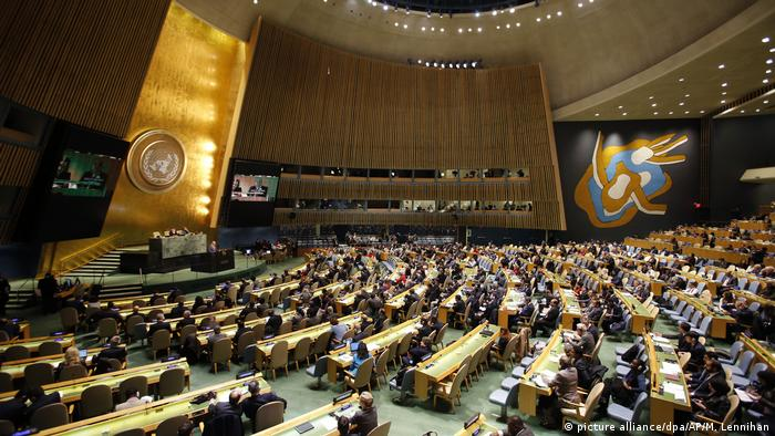 UN General Assembly votes to reject US Jerusalem resolution (picture alliance/dpa/AP/M. Lennihan)