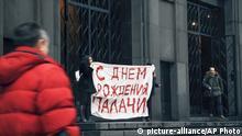 Russland - Pussy-Riot-Aktivistin bei Protest in Moskau festgenommen
