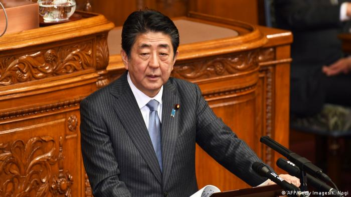 Japans Premierminister Shinzo Abe (AFP/Getty Images/K. Nogi)