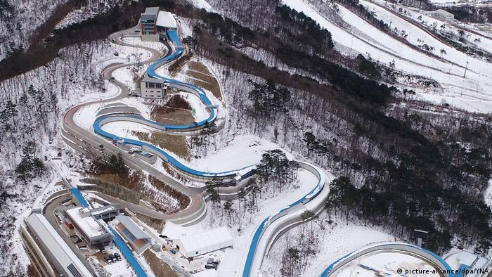 Olympische Winterspiele 2018 - Sportstätten (picture-alliance/dpa/YNA)
