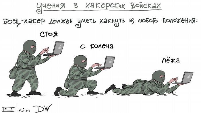 Картинки по запросу фото бойцы невидимого фронта
