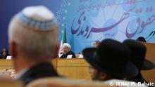 """Bürgerrechte erste Berichterstattung von Hasan Rohani, iranischen Präsident über """"die Bürgerrechte, Schwierigkeiten und die Wege zur Umsetzung"""""""