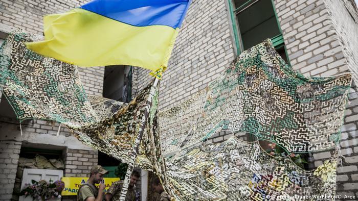 Особливий статус Донбасу подовжено до кінця 2019 року
