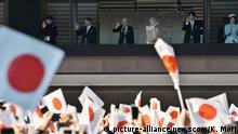 Japan 84. Geburtstag de Kaisers