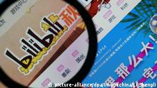China Videoplattform bilibili.com