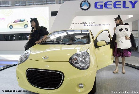 Автомобиль Geely Panda на автосалоне в Гуанчжоу
