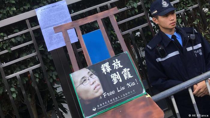 Hong Kong - Gedenkveranstaltung an Liu Xiaobo