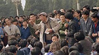 Tiananmen 1989-04-18 AP8904180182.jpg