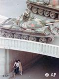 摄于1989年6月5日,北京东城区