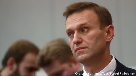 Конституційний суд РФ відмовився розглядати скаргу Навального