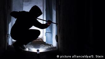 Квартирный взломщик