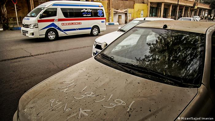 Iran Feinstaubbelastung in Ahwaz (Mizan/Sajjad Imanian)
