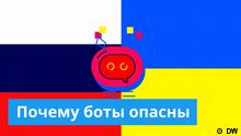 Projekt gegen Desinformation und Propaganda Youtube