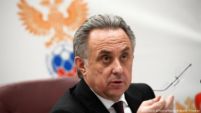 FUR Football Union of Russia - Vitaly Mutko (picture alliance/Sputnik/dpa/A. Filippov)