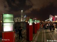 香港海旁尖沙嘴