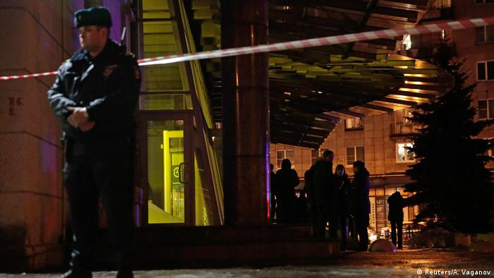 Homemade′ bomb injures several people at St  Petersburg