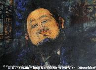 Retrato de Diego Rivera  (1914)