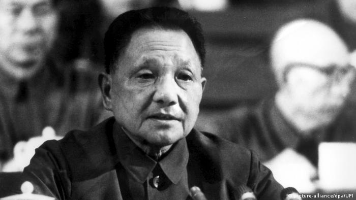 China Deng Xiaoping (picture-alliance/dpa/UPI)