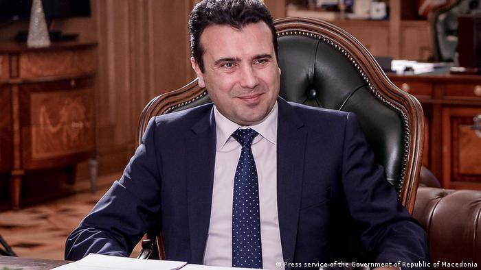 Macedonian PM Zoran Zaev