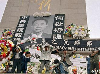 China Flashgalerie Peking Tiananmen Jahrestag 19 April 1989