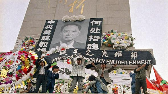 China Flashgalerie Peking Tiananmen Jahrestag 19 April 1989