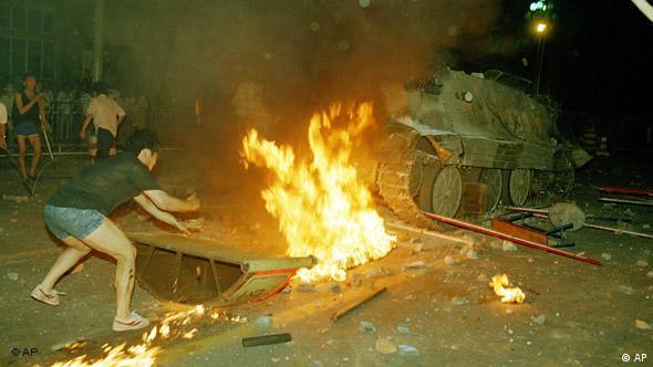 China Flashgalerie Peking Tiananmen Jahrestag 3 Juni 1989 (AP)