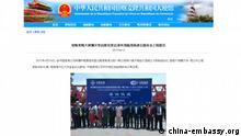 Screenshot Homepage Botschaft Chinas in Kamerun