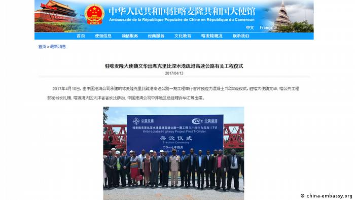 Screenshot Homepage of China's embassy in Cameroon