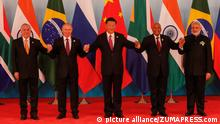 September 4, 2017 - Xiamen, Fujian province, China - Leaders attending the BRICS Summit stand together for a family photo September 5, 2017 in Xiamen, China. Left to right are: Brazilian President Michel Temer, Russian President Vladimir Putin, Chinese President Xi Jinping, South African President Jacob Zuma and Indian Prime Minister Narendra Modi |