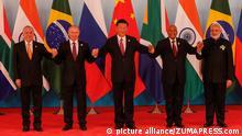 BRICS Gipfel in Xiamen China 2017