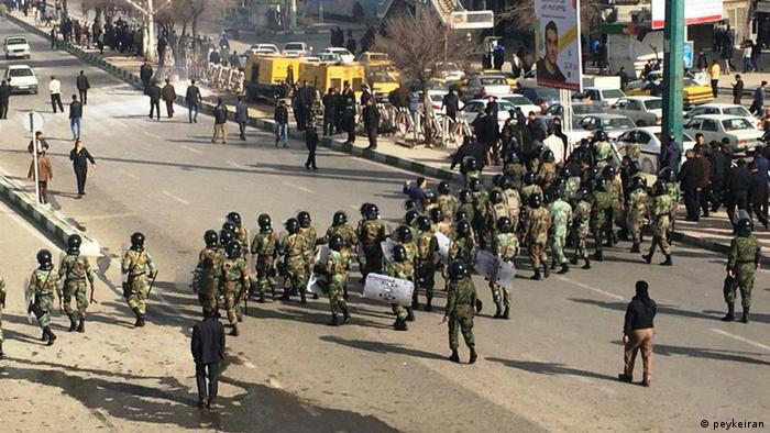 Anti-government protest in Kermanshah