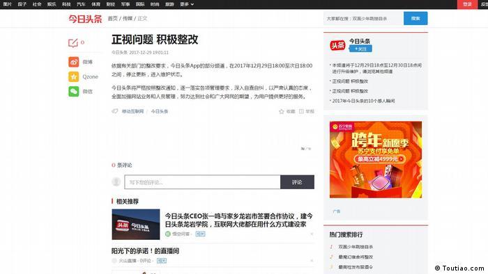 Screenshot Webseite Toutiao (Toutiao.com)